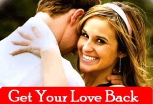How To Get Ex Love Back | Get my ex lover back | Want my ex back