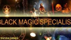 Black magic specialist | Kala jadu specialist | How to do black magic