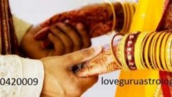 Love marriage problem solution online | Famous love marriage specialist