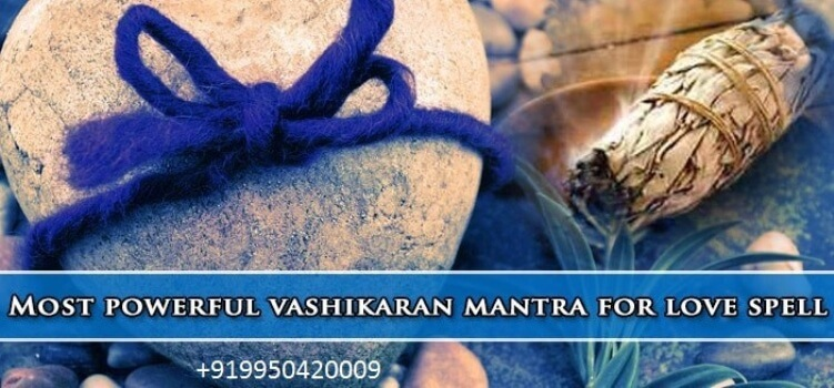 Powerful vashikaran mantra for love | Success in love