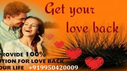 Totke for lost love back | Want my lost love back now