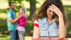 Vashikaran totke for boyfriend | Black magic mantra to get boyfriend back