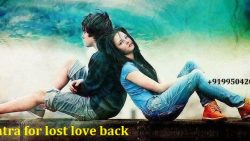Mantra for lost love back | Lost love spells | Prayer to get back lost love